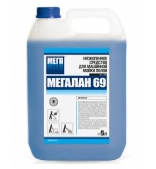 Мегалан - 69, низкопенное средство для машинной мойки полов 5 л.