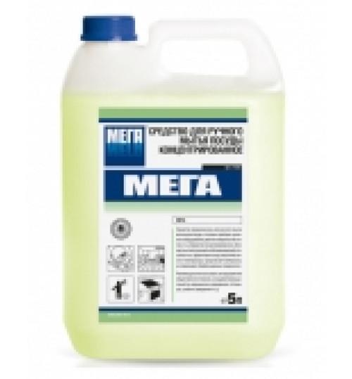 Мега - средство для ручного мытья всех видов посуды и столовых приборов 5 л.