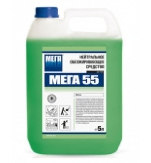 Мега 55 - средство для мытья посуды, обезжиривания кухонного оборудования 5 л.