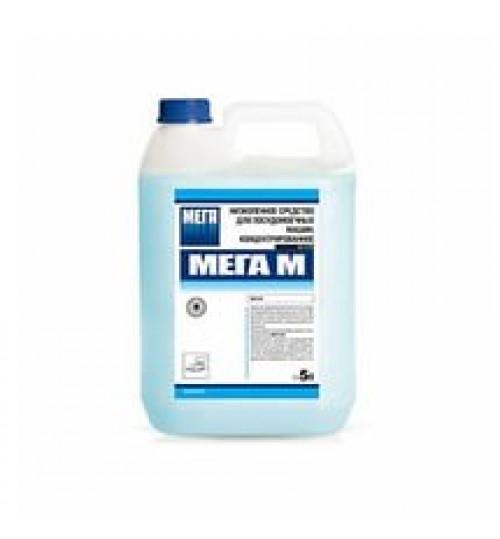 Мега М - средство для мытья всех видов посуды ив посудомойках любого типа 5 л.