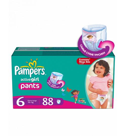 Pampers Pants Подгузники-трусики экстра ларжд мега 88шт (от 16кг)