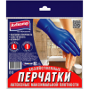 Перчатки АВИКОМП синие латексные максим.плотности р-р L 1/20