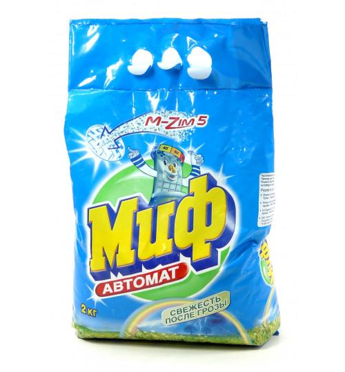 Стиральный порошок МИФ автомат 2 кг. 1/2/8