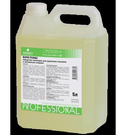 Средство для удаления плесени с антимикробным эффектом PROSEPT Bath Fungi 5 л.