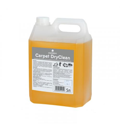 Шампунь для сухой чистки ковров и текстильных изделий PROSEPT Carpet DryClean 5 л.