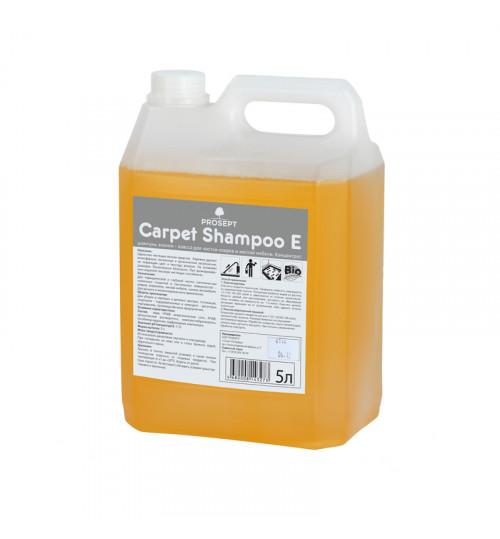 Концентрированный шампунь для чистки ковров и мягкой мебели PROSEPT Carpet Shampoo Е 5 л.