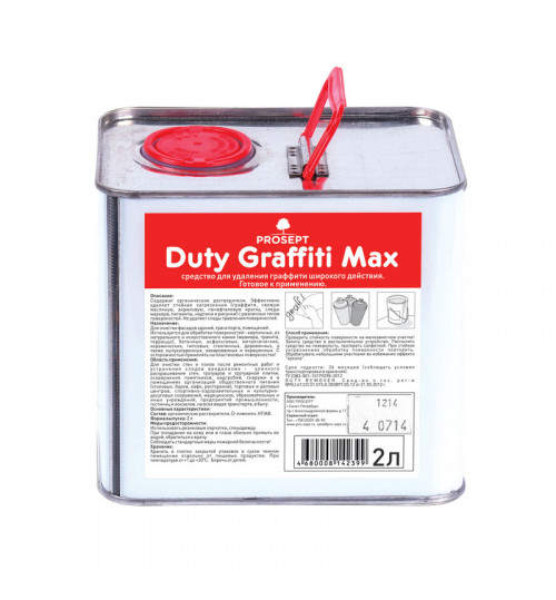 Средство для удаления граффити широкого действия PROSEPT Duty Graffiti Max 2 л.
