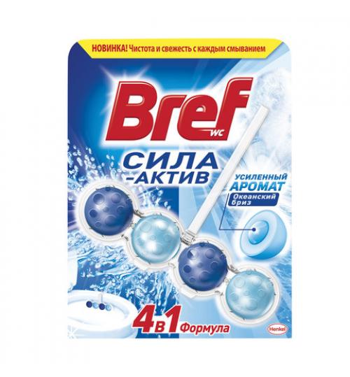 Подвеска для унитаза Океан Bref Сила-Актив 50 гр. (шарики) 1/10