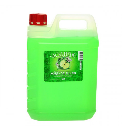 Жидкое мыло Зодиак Зеленое Яблоко 5 л.