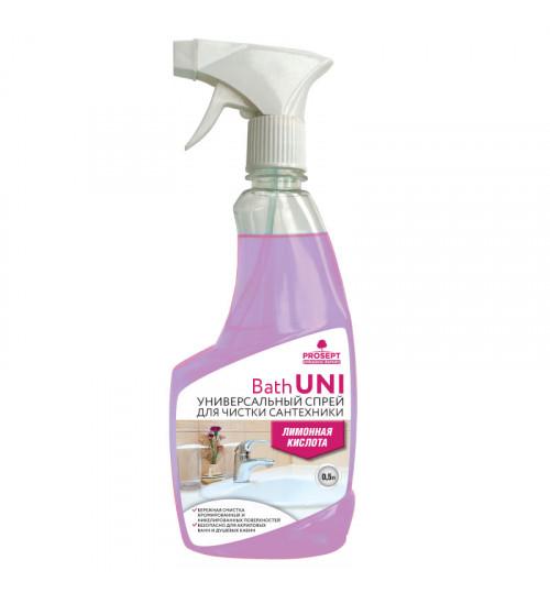 Универсальный спрей для чистки сантехники от известкового и мыльного налета PROSEPT Bath Uni 500 мл.