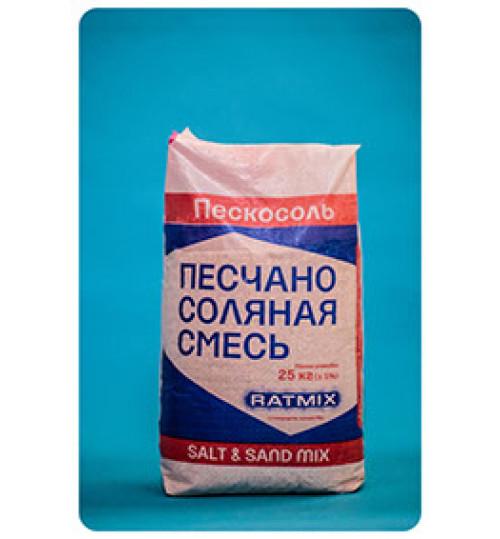 Пескосоль в мешках (50 кг) 1/3