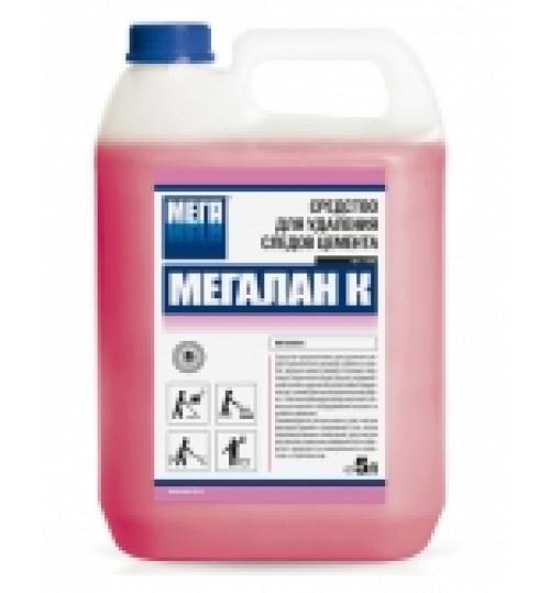 Мегалан - К, средство для удаления следов цемента 5 л.