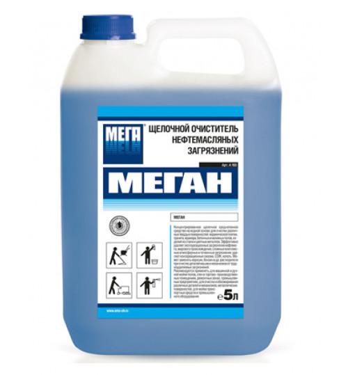 Меган - щелочной очиститель нефтемасляных загрязнений 5 л.