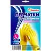Перчатки хоз. резиновые ХомСтар с внутренним хлопк. напылением желтые размер L 1/12