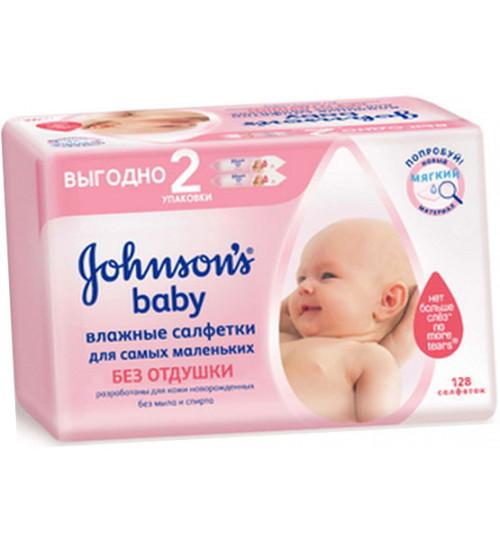 Салфетки влажные Johnson's baby для самых маленьких  без отдушки 128шт. 1/6