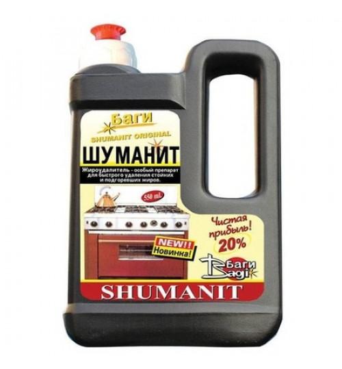 Средство Шуманит для удаления жиров в мини канистре БАГИ 550мл.