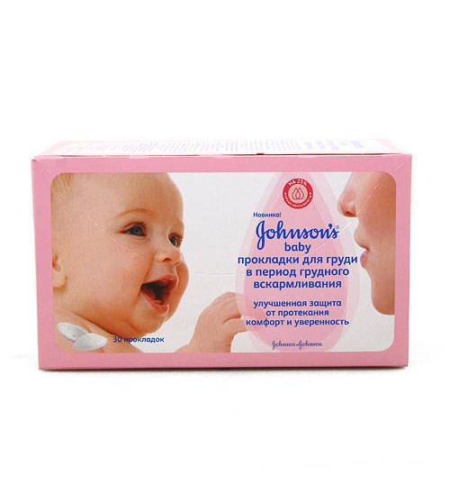 Прокладки для груди Johnson's baby в период грудного вскармливания 30шт. 1/6