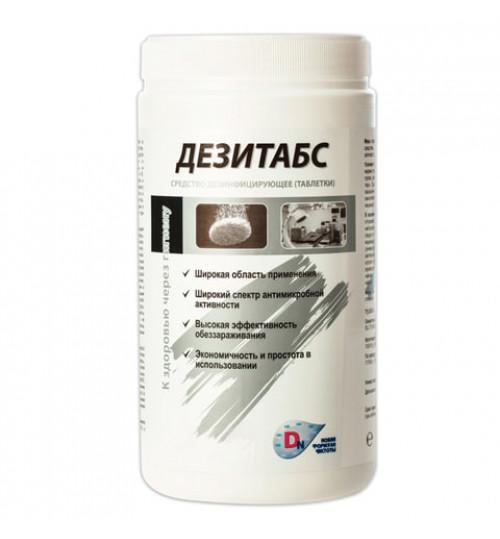 Хлорные таблетки для дезинфекции ДЕЗИТАБС, 1 кг. (300 хлор.табл.) 1/6/6