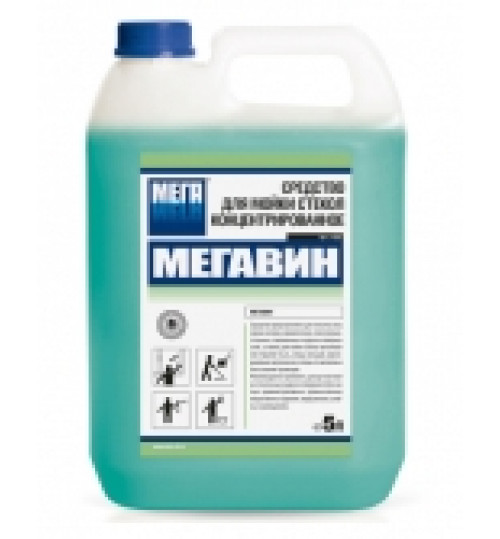 Мегавин - Концентрированное средство для мойки стекол 5 л.