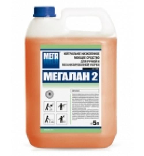 Мегалан 2 - Низкопенное моющее средство для любых твердых поверхностей 5 л.