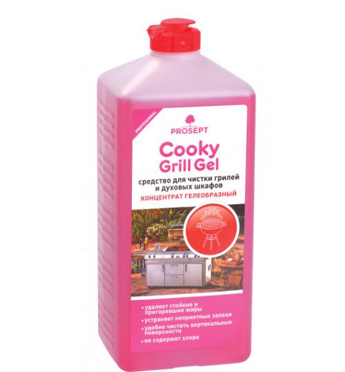 Средство для чистки духовых шкафов с антимикробным эффектом PROSEPT Cooky Grill Gel 1 л.