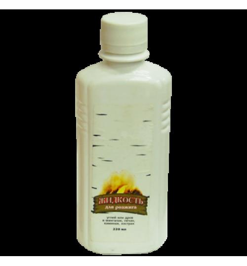 Жидкость для розжига (0,22 -0,25 л)