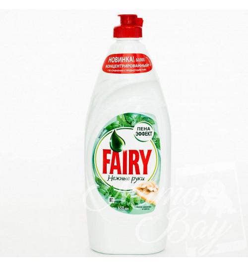 Средство для мытья посуды Fairy 650 мл. 1/20