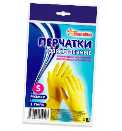 Перчатки хоз. резиновые ХомСтар с внутренним хлопк. напылением желтые размер S 1/12