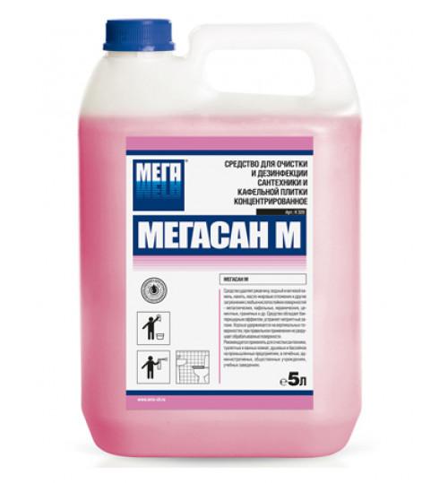 Мегасан М - концентрир.ср-во для очистки и дезинфекции сантехн. и кафел. плитки 5 л.