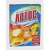 Стиральный порошок Лотос-М универсал лимон 450 гр. 1/16